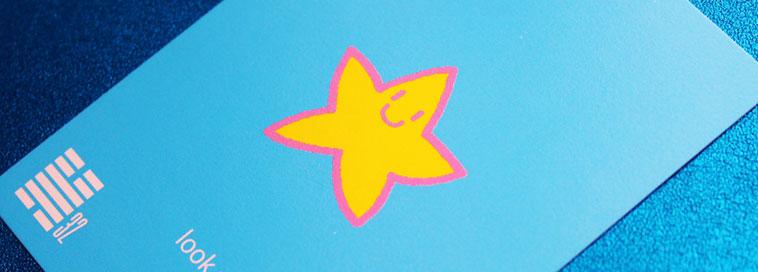 星の王子のこと(3)