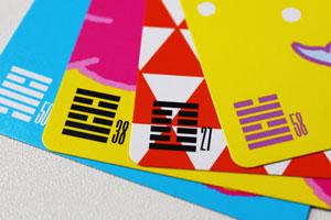 易経カード